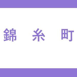 【錦糸町駅】半蔵門線(2番線:押上方面)の階段・エスカレーター・エレベーター付近の降車位置情報