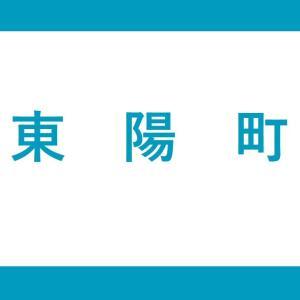 【東陽町駅】東西線(1番線:西船橋方面)の階段・エスカレーター・エレベーター付近の降車位置情報