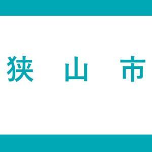 【狭山市駅】西武新宿線(2番線:西武新宿方面)の階段・エスカレーター・エレベーター付近の降車位置情報