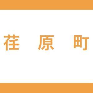 【荏原町駅】大井町線(2番線:大井町方面)の改札口・階段付近の降車位置情報