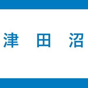 【JR津田沼駅】総武快速線ホームの階段・エスカレーター・エレベーターに近い降車位置情報