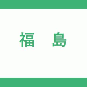 【JR福島駅】新幹線ホームの階段・エスカレーター・エレベーターに近い降車位置情報