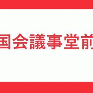【国会議事堂前駅】丸ノ内線ホームの階段・エスカレーター・エレベーターに近い降車位置情報
