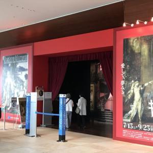 N響大阪公演&「ギュスターヴ・モロー展」at あべのハルカス美術館