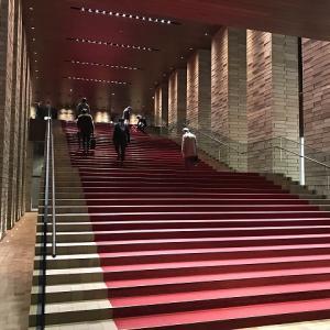 大阪フィルハーモニー交響楽団 第534回定期演奏会