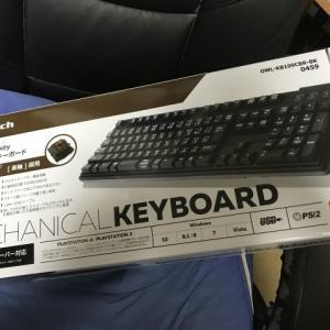 20年以上ぶりにPCのキーボードを更新した