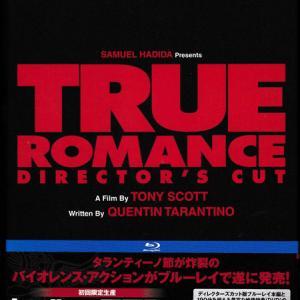 トゥルー・ロマンス (1993/アメリカ)