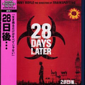 28日後...(2002/イギリス)