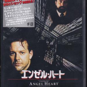エンゼル・ハート (1987/アメリカ)