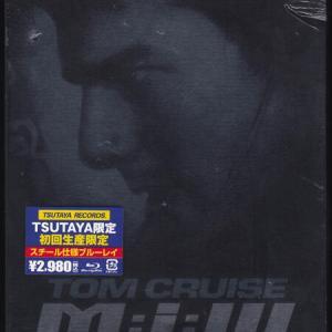 ミッション:インポッシブル 3(2006/アメリカ)