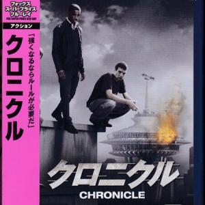 クロニクル (2012/アメリカ)