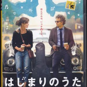 はじまりのうた(2013/アメリカ)