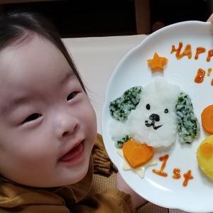 ひー様、1歳の誕生日!!