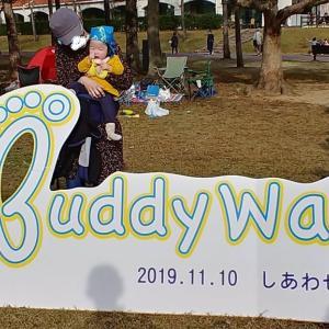 バディウォーク関西in兵庫で歩いてきました♫(アップ君とのニアミスもありました!)