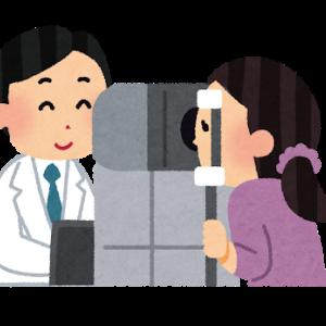 屈折検査のため眼科受診、ひー様は近視なの?遠視なの?