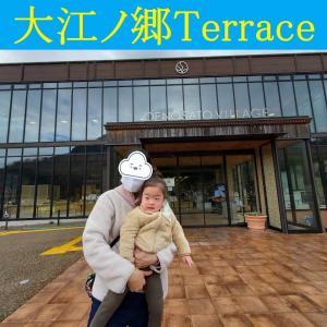 パンケーキで有名な「大江ノ郷テラス」でランチして来ました!子ども連れでも大丈夫?