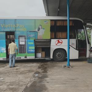 ホーチミンからダナンまで27時間の大移動!トラブル発生で現地ベトナム人にブチギレ、、、。