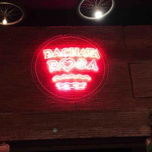 ドミニカ共和国の人気レストラン「バチャータ・ロサ(Bachata Rosa ) 」