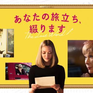 心温まる!ヒューマンドラマ映画5選 洋画