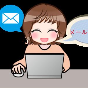 無料アプリESPOのログイン方法とショートカットで簡単ログイン!