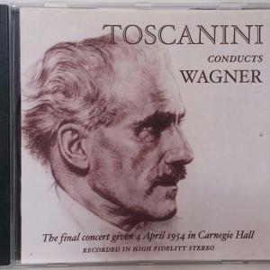 トスカニーニ ラストコンサート 1954年