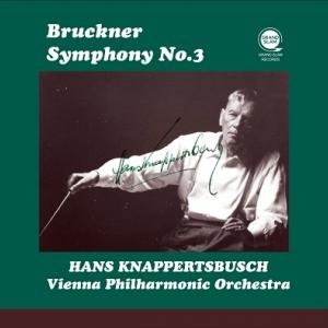 クナッパーツブッシュ ブルックナー交響曲第3番 1954年