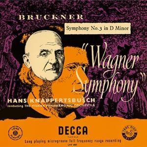 クナッパーツブッシュ&ウィーンフィル ブルックナー交響曲選集