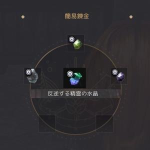 反逆する精霊の水晶を作って、ココの葉っぱを8世代馬と交換してきた【黒い砂漠冒険日誌341】