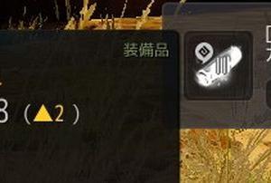 【オータムシーズン5】カドリー廃墟の依頼達成で真ⅡトゥバラベルトGET!【黒い砂漠冒険日誌342】