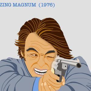 『ビッグ・マグナム77』 映画史上、最もエゲツないカー・チェイス!