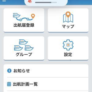 ボートのアプリ マリンコンパス