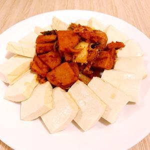 【簡単&ヘルシー♪おつまみにも】キムチ豆腐