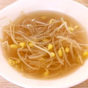 韓国のもやしスープ【コンナムルクッ】