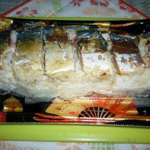 炙り生ずしの鯖寿司