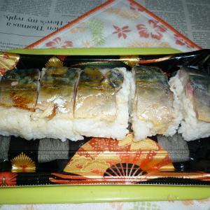 炙り生ずしで鯖寿司Ver.2