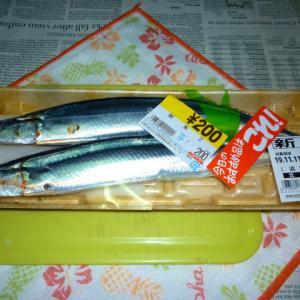 新秋刀魚の値段もようやくこなれてきたね