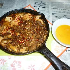 イシスキで黒毛和牛のすき焼き