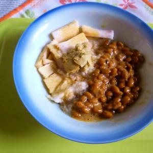 納豆&長芋短冊のタパス