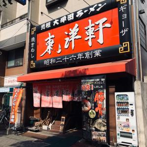 大牟田駅前、東洋軒