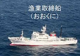 北朝鮮漁船が激突 水産庁取締船はたったの44隻(内 民間チャーター37隻