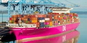 入港する船の税金軽減 新システムで中韓に対抗