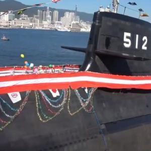 そうりゅう型】最新鋭通常型潜水艦 とうりゅう進水【12番艦