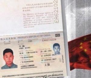 現役の中共スパイが亡命へ 香港 台湾方面での工作を証言