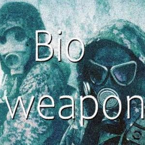 ☆ウヨサイト】武漢肺炎 生物兵器説は単なる陰謀論なのか? 検証してみた【デマ