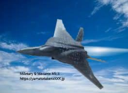 ☆新型戦闘機F-3/F-2後継  ステルス性を重視した共同開発となる