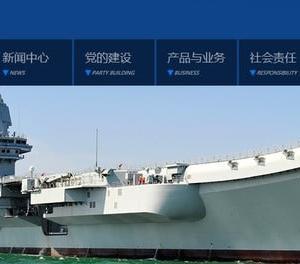 ☆スパイか? 政治闘争か? 逮捕失脚の続く中国の海軍と造船の闇