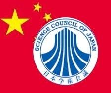 ☆許せない】軍事否定の日本学術会議 裏で中国の千人計画に協力か【奴がいる