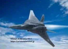 ☆ステルス戦闘機F3開発 三菱重工で正式にスタートへ