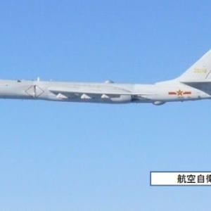 ☆中共とロシアの爆撃機編隊が連携して日本に接近する
