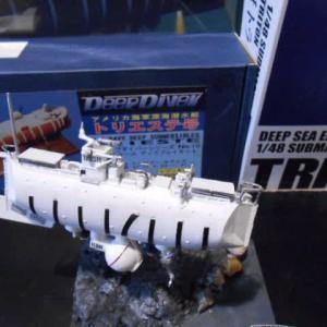 ◇深海探査船 トリエステ号 TRIESTE 1/200